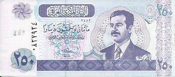 250 dinars 2002 recto.jpg