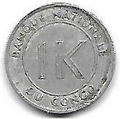 1 likuta 1967 recto.jpg