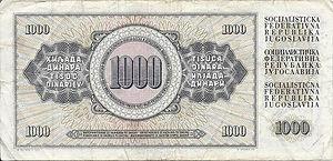 1000 dinars verso.jpg