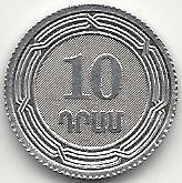 10 dram 2004 recto.jpg