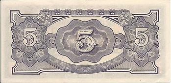 5 roupies 1942 verso.jpg