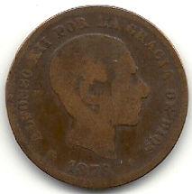 5 centimos 1879 verso.jpg