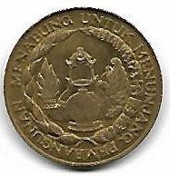 10 roupies 1974 verso.jpg