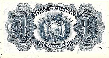 1 boliviano 1928 verso.jpg