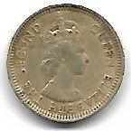 5 cents 1958 verso.jpg