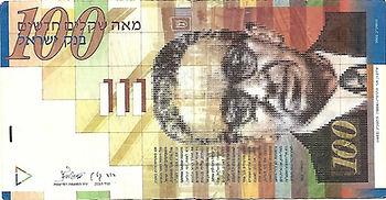 100 n.sheqel 2002 recto.jpg