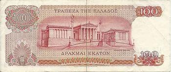 100 drachmes 1967 verso.jpg