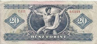 20 forints 1975 verso.jpg