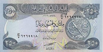 250 dinars 2003 verso.jpg