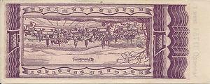 1000000 1923 verso.jpg
