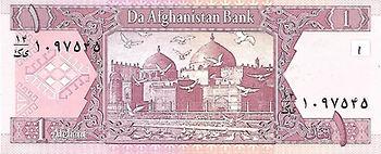 1 afghani 2002 recto.jpg