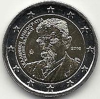2 euros 2018 Palamas verso.jpg