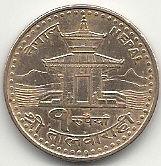 1 roupie 2005 recto.jpg