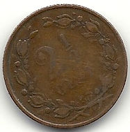2,5 cents 1881 recto.jpg