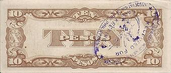 10 pesos 1942 verso.jpg
