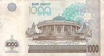 1000 sum 2001 verso.jpg