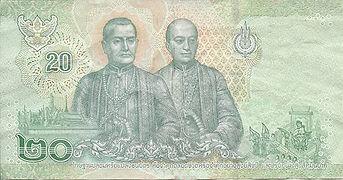 20 baht 2018 verso.jpg