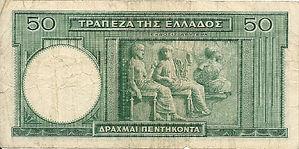 50 drachmes 1939 verso.jpg