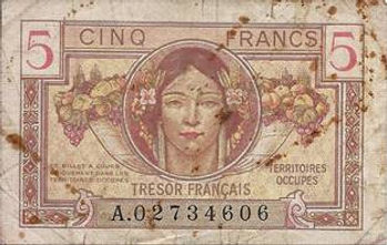5 francs 1947 TF recto.jpg