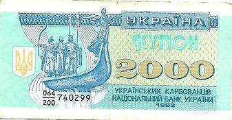 2000 karbo 1993 recto.jpg
