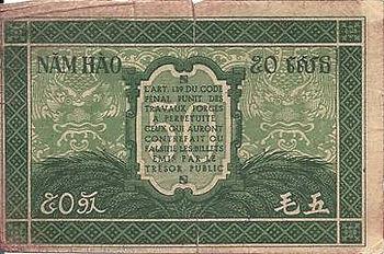 50 cents 1942 verso.jpg