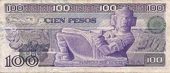 100 pesos 1974 verso.jpg