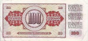 100 dinars 1 verso.jpg
