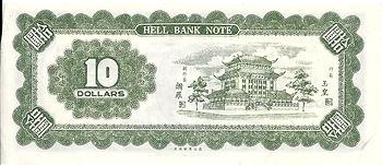 10 dollars HB verso.jpg