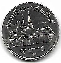 1 baht 1982 recto.jpg