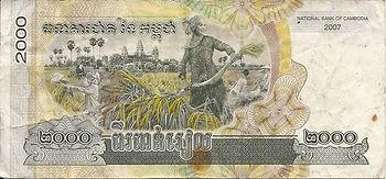 2000 riels 2007 verso.jpg