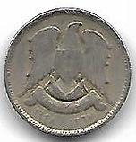 5 piastres 1948 verso.jpg