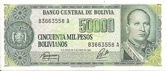 5 centavos sur 50000 1987 recto.jpg