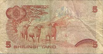 5 shilings 1982 verso.jpg