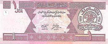 1 afghani 2002 verso.jpg