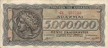 5000000 drachmes 1944 recto.jpg