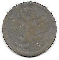 20 kopecks 1880 verso.jpg