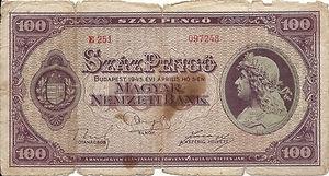 100 pengo 1945 recto.jpg