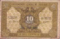 10 cents 1942 recto.jpg