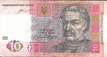 10 hryven 2015 recto.jpg