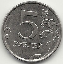 5 roubles 2016 recto.jpg