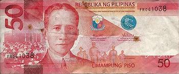 50 pesos 2017 recto.jpg