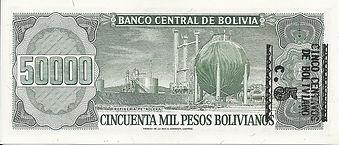 5 centavos sur 50000 1987 verso.jpg