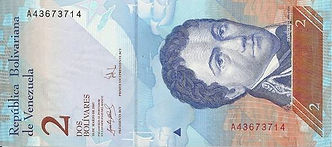 2 bolivars 2007 recto.jpg