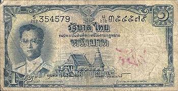 1 baht 1955 recto.jpg