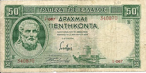 50 drachmes 1939 ecto.jpg