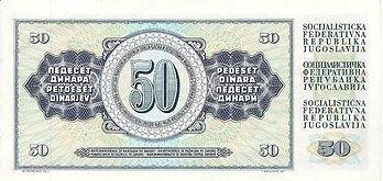 50 dinars 1968 verso.jpg