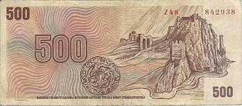 500 couronnes 1973 verso.jpg