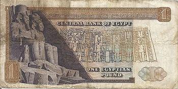1 pound 1975 verso.jpg