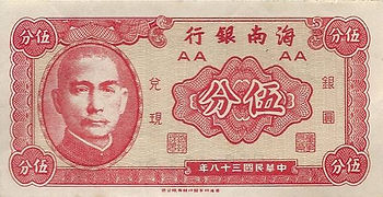 1 cent 1949 recto.jpg