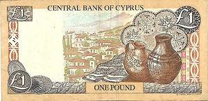 1 lire 2004 verso.jpg